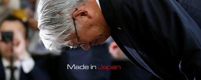 """Honda, Toyota, Ford, Boeing và Airbus chết đứng vì tin vào thép """"Made in Japan"""" – VnReview"""