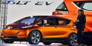 General Motors sẽ giới thiệu 20 mẫu xe điện vào năm 2023 – VnReview