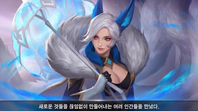 Liên Quân Mobile: Server Hàn Quốc rục rịch ra mắt 2 skin siêu phẩm của Ngộ Không và Nakroth