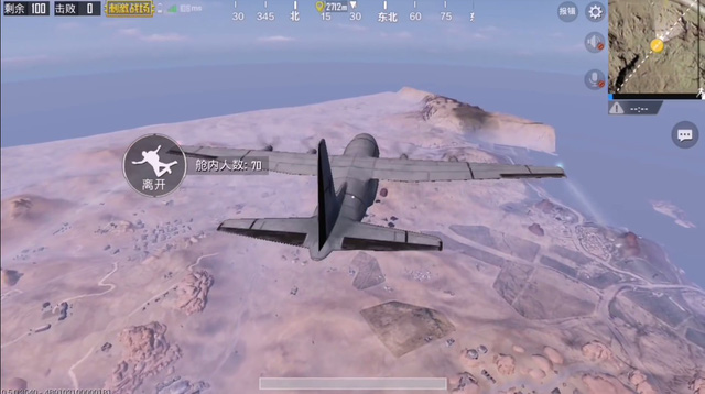 PUBG Mobile - Chiêm ngưỡng những hình ảnh đầu tiên về map Sa Mạc đẹp hệt như PC