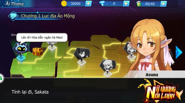 Asuna là một trong những NPC kute nhất trong Nữ Vương Nổi Loạn