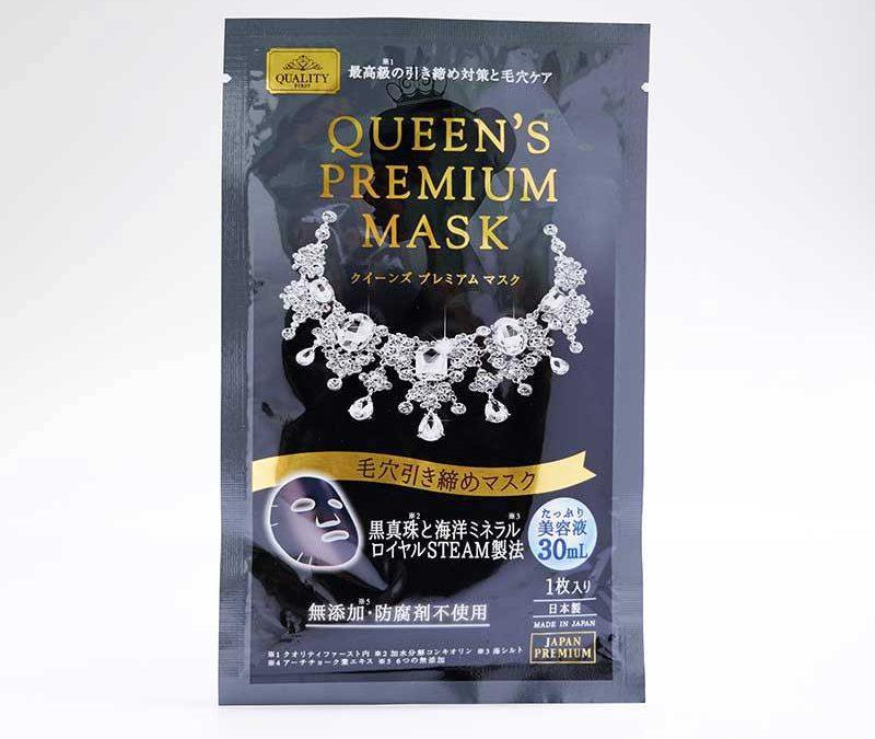 Mặt nạ Quality Queen's Premium Mask đen – Chống lão hóa và se khít lỗ chân lông