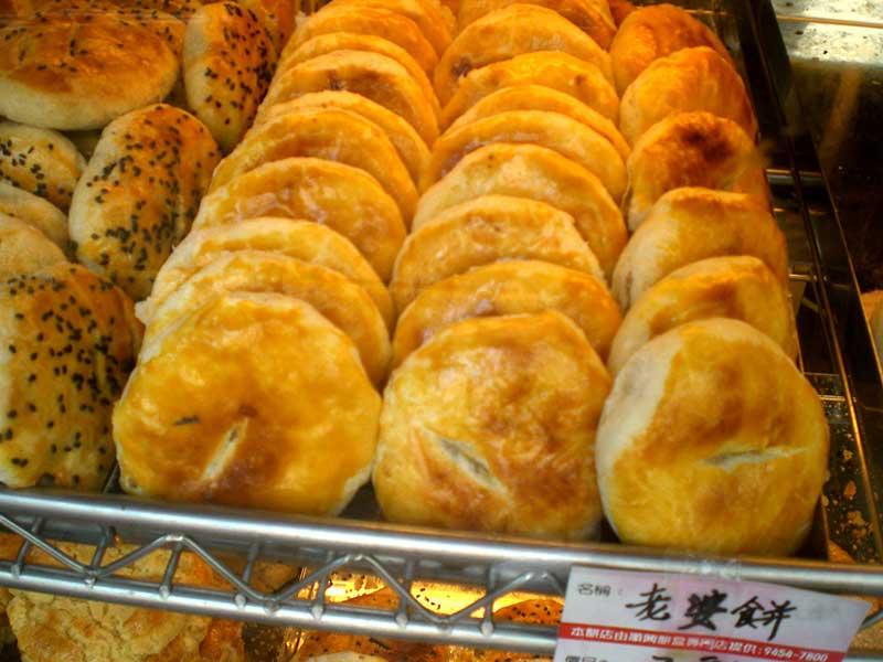 Món Bánh Nổi Tiếng Tại Hong Kong